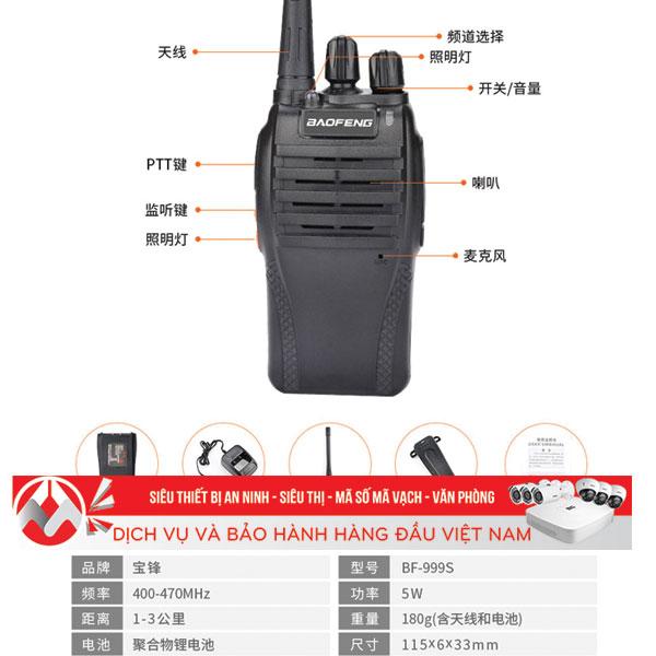 Bộ Đàm Baofeng BF-999S